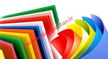 کارتن پلاست | سوله پوشش شیروانی و مصالح عایق دژگسترکارتن پلاست