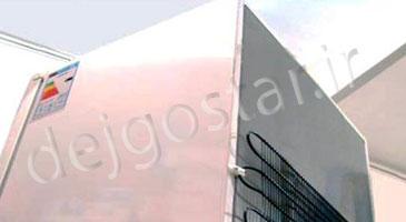 ساختمان سازی دژگستر